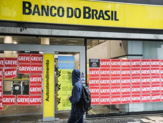 Deputados averiguam fechamento de agências do BB no Maranhão e participam de mesa redonda na Famem