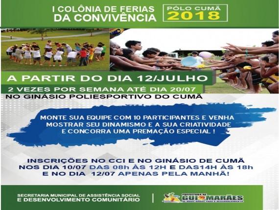 Prefeitura promove I Colônia de Férias em Cumã