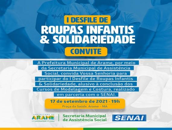 I DESFILE DE ROUPAS INFANTIS E SOLIDARIEDADE