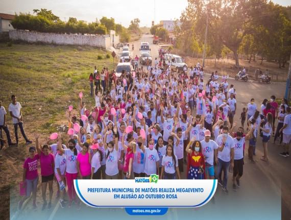 Prefeitura Municipal de Matões realiza megaevento em alusão ao Outubro Rosa